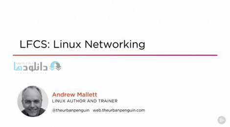 LFCS-Linux-Networking-Cover