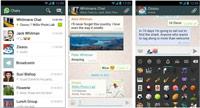 WhatsApp ss s%28Downloadha.com%29 دانلود مسنجر واتس آپ WhatsApp Messenger 2.16.316 اندرويد