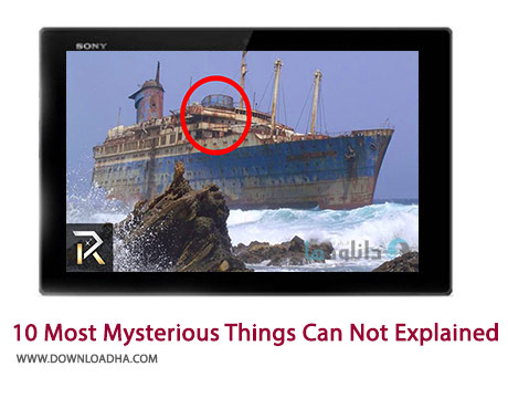 10 Most Mysterious Things That Can Not Be Explained Cover%28Downloadha.com%29 دانلود کلیپ 10 شی مرموز در دنیای واقعی