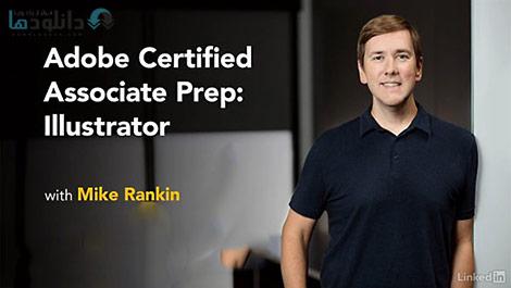 Adobe-Certified-Associate-Prep-Illustrator-Cover
