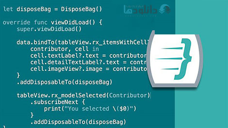 Reactive Programming in iOS with RxSwift Cover%28Downloadha.com%29 دانلود فیلم آموزش برنامه نویسی واکنش گرا در iOS