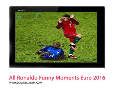 All Cristiano Ronaldo Funny Moments Euro 2016 Cover%28Downloadha.com%29 دانلود کلیپ لحظات خنده دار رونالدو در یورو 2016