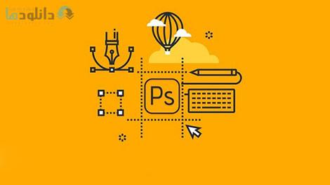 Beginners Guide Photoshop Poster Artwork Cover%28Downloadha.com%29 دانلود فیلم آموزش طراحی پوستر و بنرهای تبلیغاتی در فتوشاپ