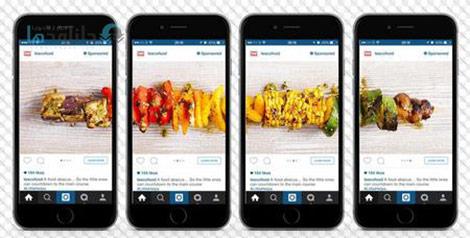 Instagram Ad Types The Real Difference Cover%28Downloadha.com%29 دانلود فیلم آموزش تبلیغات حرفه ای در اینستاگرام