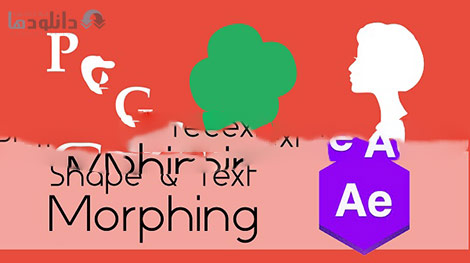 Shape %26 Text Morphing in Adobe After Effect Cover%28Downloadha.com%29 دانلود فیلم آموزش متون و اشکال در Adobe After Effect