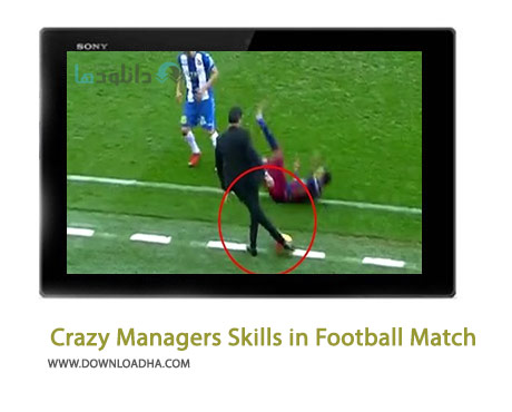 Crazy-Managers-Skills-in-Football-Match-Cover