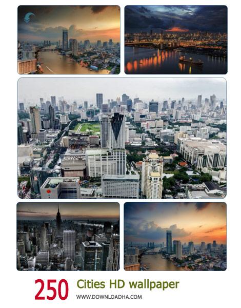 دانلود مجموعه ۲۵۰ والپیپر HD از شهرهای زیبا