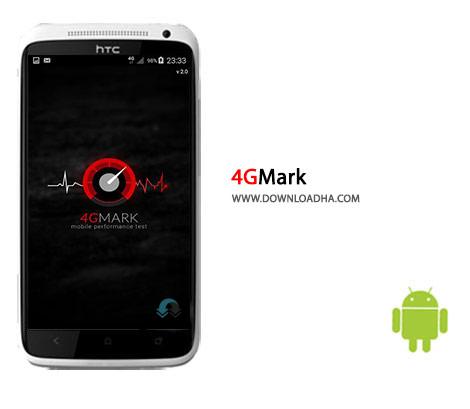 4GMark Cover%28Downloadha.com%29 دانلود برنامه بررسی شبکه اینترنت 4Gmark 2.2.3 برای اندروید