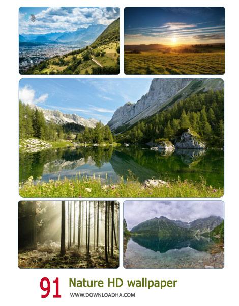 دانلود مجموعه ۹۱ والپیپر از طبیعت با کیفیت HD