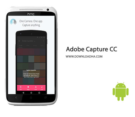 Adobe-Capture-CC-Cover