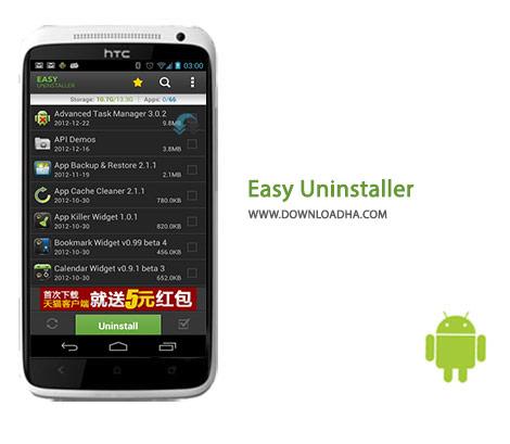 Easy Uninstaller Cover%28Downloadha.com%29 دانلود نرم افزار حذف آسان برنامه ها Easy Uninstaller 3.1.9   اندروید