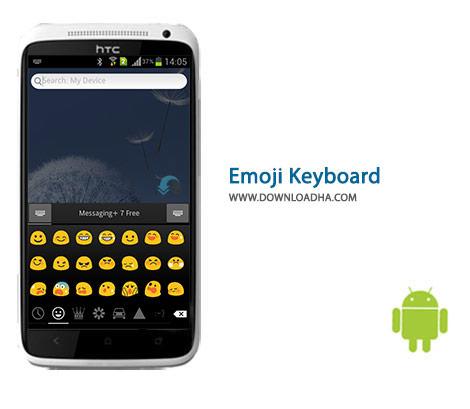 Emoji Keyboard Cover%28Downloadha.com%29 دانلود کیبورد زیبای ایموجی Emoji Keyboard   CrazyCorn 1.54 برای اندروید