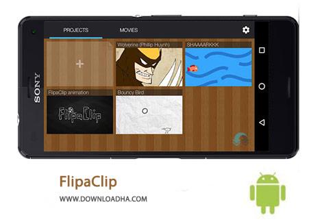 دانلود نرم افزار طراحی کارتونی FlipaClip 1.5.2.2 – اندروید