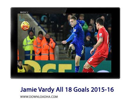 Jamie Vardy All 18 Goals 2015 16 Leicester City Cover%28Downloadha.com%29 دانلود کلیپ تمامی 18 گل جیمی واردی در لیگ جزیره فصل 2015 16