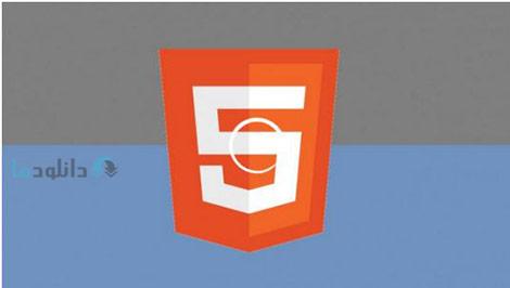 Learn to Code in HTML5 CSS3 and JavaScript Cover%28Downloadha.com%29 دانلود فیلم آموزش کدنویسی در HTML5، CS3 و جاوا اسکریپت