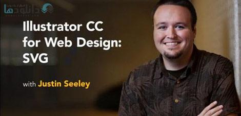 دانلود فیلم آموزش طراحی وب توسط Illustrator CC