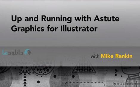 دانلود فیلم آموزش طراحی دقیق گرافیکی و اجرای آن در Illustrator