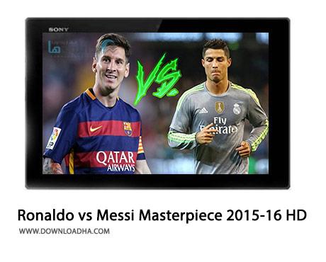 Ronaldo vs Messi Masterpiece 2015 16 HD Cover%28Downloadha.com%29 دانلود کلیپ مقایسه حرکات بی نظیر رونالدو و مسی فصل 2015 16
