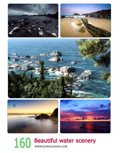 160 Beautiful water scenery Wallpapers Cover%28Downloadha.com%29 دانلود مجموعه 160 والپیپر زیبا از چشم اندازهای آب