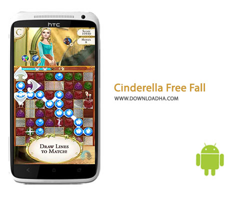 Cinderella-Free-Fall-Cover