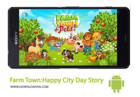 Farm Town Cover%28Downloadha.com%29 دانلود بازی زیبای شهر کشاورزی Farm Town:Happy City Day Story 1.67 برای اندروید