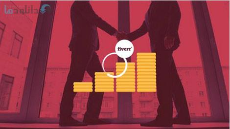 Fiverr Success Cover%28Downloadha.com%29 دانلود فیلم آموزش سرمایه گذاری و موفقیت در Fiverr