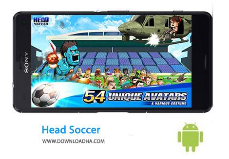 Head Soccer Cover%28Downloadha.com%29 دانلود بازی ورزشی رئیس فوتبال Head Soccer 5.0.3 برای اندروید