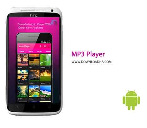 MP3 Player Cover%28Downloadha.com%29 دانلود پلیر مخصوص MP3 Player 1.2.0 برای اندروید