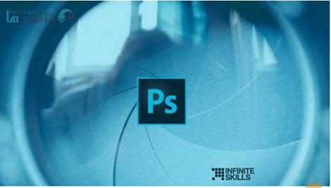 Udemy Adobe Photoshop CC For Photographers Cover%28Downloadha.com%29 دانلود فیلم آموزش جامع فتوشاپ برای عکاسان