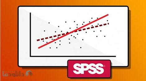 Udemy Linear Regression Analysis Basics in SPSS Statistics Cover%28Downloadha.com%29 دانلود فیلم آموزش تحلیل رگرسیون خطی در آمارگیری SPSS