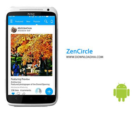 ZenCircle Cover%28Downloadha.com%29 دانلود برنامه به اشتراک گذاری سریع تصاویر ZenCircle 1.6.1.151228 برای اندروید