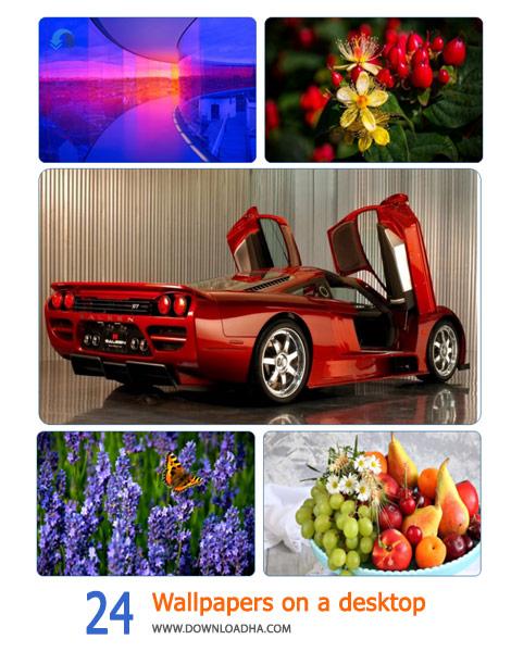 24 Wallpapers on a desktop Cover2%28Downloadha.com%29 دانلود مجموعه 24 والپیپر برای دسکتاپ