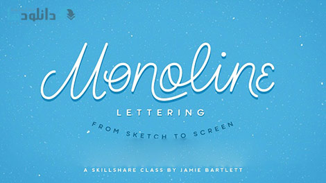 Monoline-Lettering-From-Sketch-to-Screen-Cover