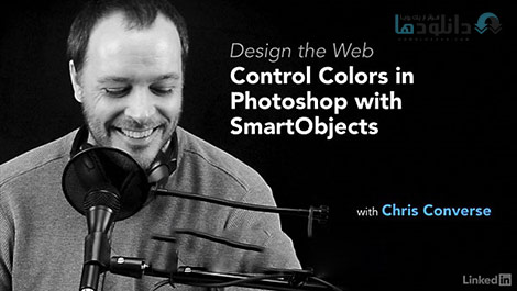 Control-Colors-in-Photoshop-with-SmartObjects-Cover