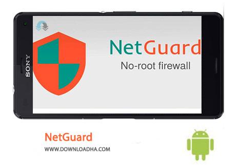 دانلود فایروال قدرتمند NetGuard 2.66 – اندروید