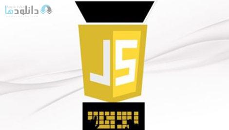 Basics of JavaScript coding Cover%28Downloadha.com%29 دانلود فیلم آموزش پایه های کدنویسی جاوااسکریپت