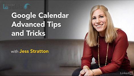 Google Calendar Advanced Tips and Tricks Cover%28Downloadha.com%29 دانلود فیلم آموزش نکات و ترفندهای تقویم گوگل
