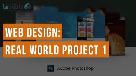 Make Money With Photoshop Cover%28Downloadha.com%29 دانلود فیلم آموزش پول سازی توسط فتوشاپ