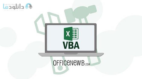 Master Microsoft Excel Macros and Excel VBA Cover%28Downloadha.com%29 دانلود فیلم آموزش ماکروهای اکسل و Excel VBA