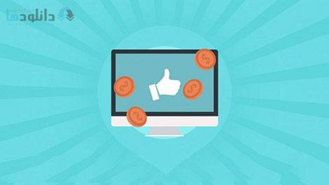 Social Media Marketing Cover%28Downloadha.com%29 دانلود فیلم آموزش بازاریابی رسانه های اجتماعی