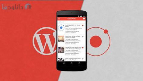 Android and iOS Apps for Your Wordpress Blog Cover%28Downloadha.com%29 دانلود فیلم آموزش فعالسازی اپلیکیشن های اندروید و آی او اس برای وبلاگ وردپرس