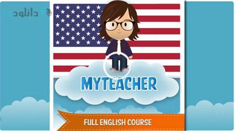 Complete English Advanced level Cover%28Downloadha.com%29 دانلود فیلم آموزش مرحله پیشرفته زبان انگلیسی