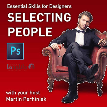 Essential Skills for Designers Making Selections of People in Photoshop Cover%28Downloadha.com%29 دانلود فیلم آموزش مهارت های حرفه ای طراحی در فتوشاپ