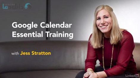Google Calendar Essential Training Cover%28Downloadha.com%29 دانلود فیلم آموزش ضروریات تقویم گوگل
