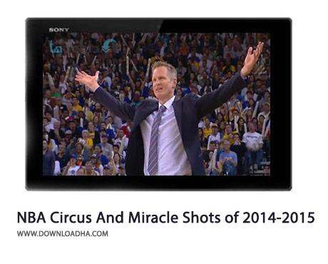 NBA Circus And Miracle Shots of 2014 2015 Cover%28Downloadha.com%29 دانلود کلیپ شوت های شگفت انگیز در بسکتبال NBA