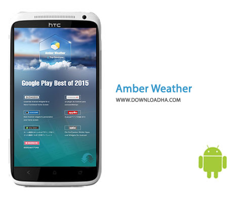 Amber Weather Cover%28Downloadha.com%29 دانلود نرم افزار اطلاعات آب و هوا Amber Weather 2.4.7   اندروید