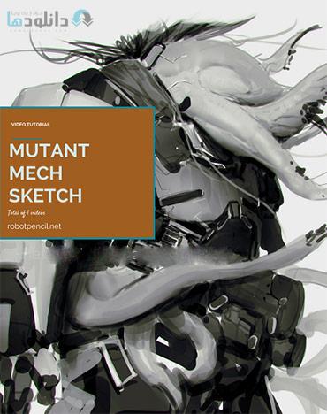Gumroad Anthony Jones Mutant Mech Sketch Cover%28Downloadha.com%29 دانلود فیلم آموزش طراحی مکانیکی تغییرپذیر