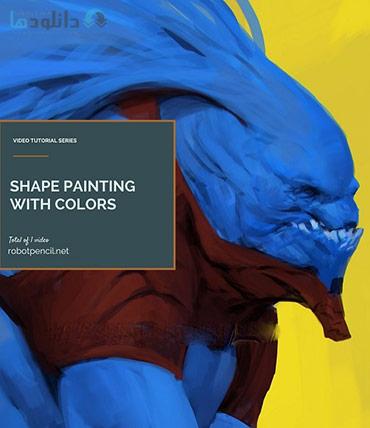 Gumroad Anthony Jones Shape Painting With Color Cover%28Downloadha.com%29 دانلود فیلم آموزش طراحی اشکال توسط رنگ ها