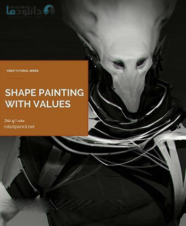 Gumroad Anthony Jones Shape Painting with Values%20%28Downloadha.com%29 دانلود فیلم آموزش طراحی اشکال توسط مقادیر
