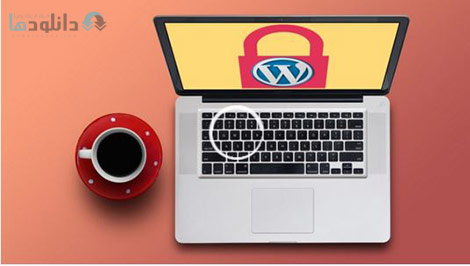 Improving WordPress Security Course Cover%28Downloadha.com%29 دانلود فیلم آموزش بهبود امنیت وردپرس